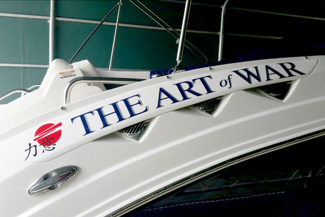The Art of War Boat Name